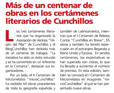Revista Municipal Concursos 2017